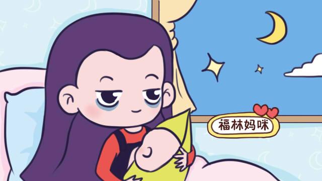 """比生产更痛的,是产后第一年"""",产后第一年,要如何照顾宝宝呢"""