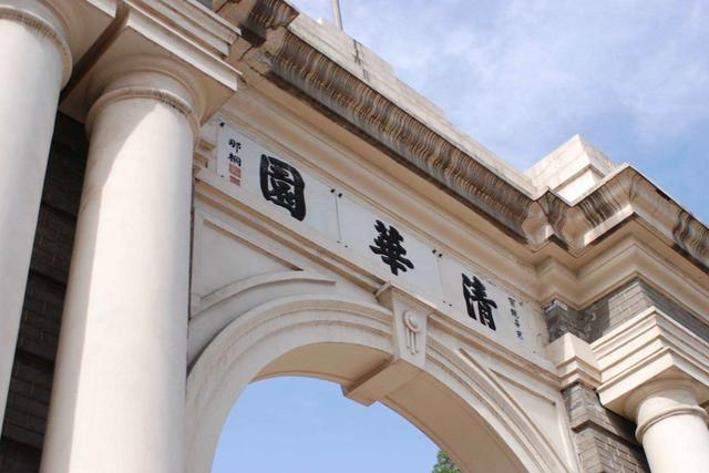 牛气!2019中国大学录取分数排名公布,中科大全国第六
