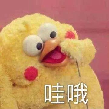"""【围观】小龙虾烹饪、葡萄酒酿造,撸狗……大学奇葩""""专业,你造吗"""