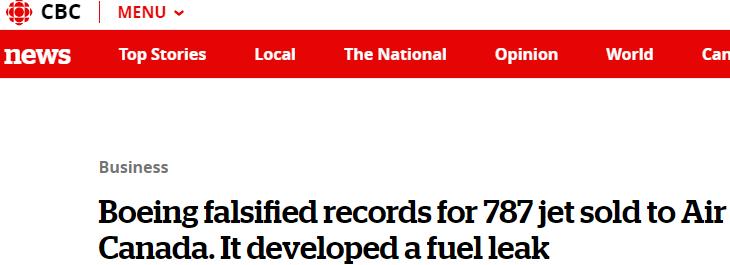 加航波音787漏油,员工都说不敢坐!飞机没造完就卖,还伪造文件记录!