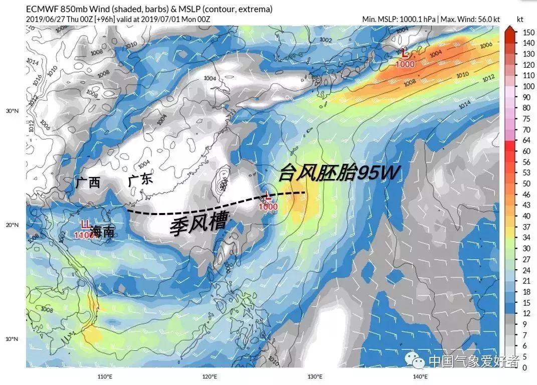 台风季来了 三明将迎第一场台风雨 后面还有