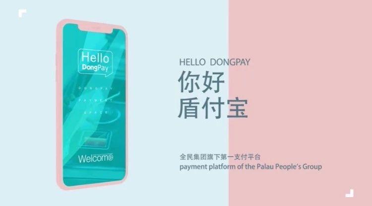 数十家香港主流媒体深度报路盾付宝20和环球通卡什么来头?