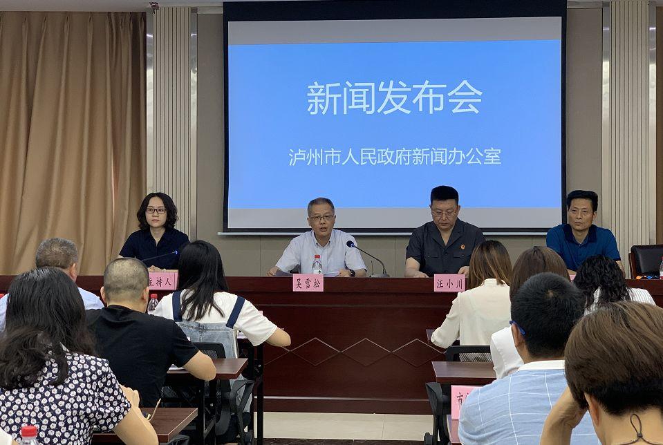 【曝光】泸州第二期诚信红黑榜出炉,223人上黑名单