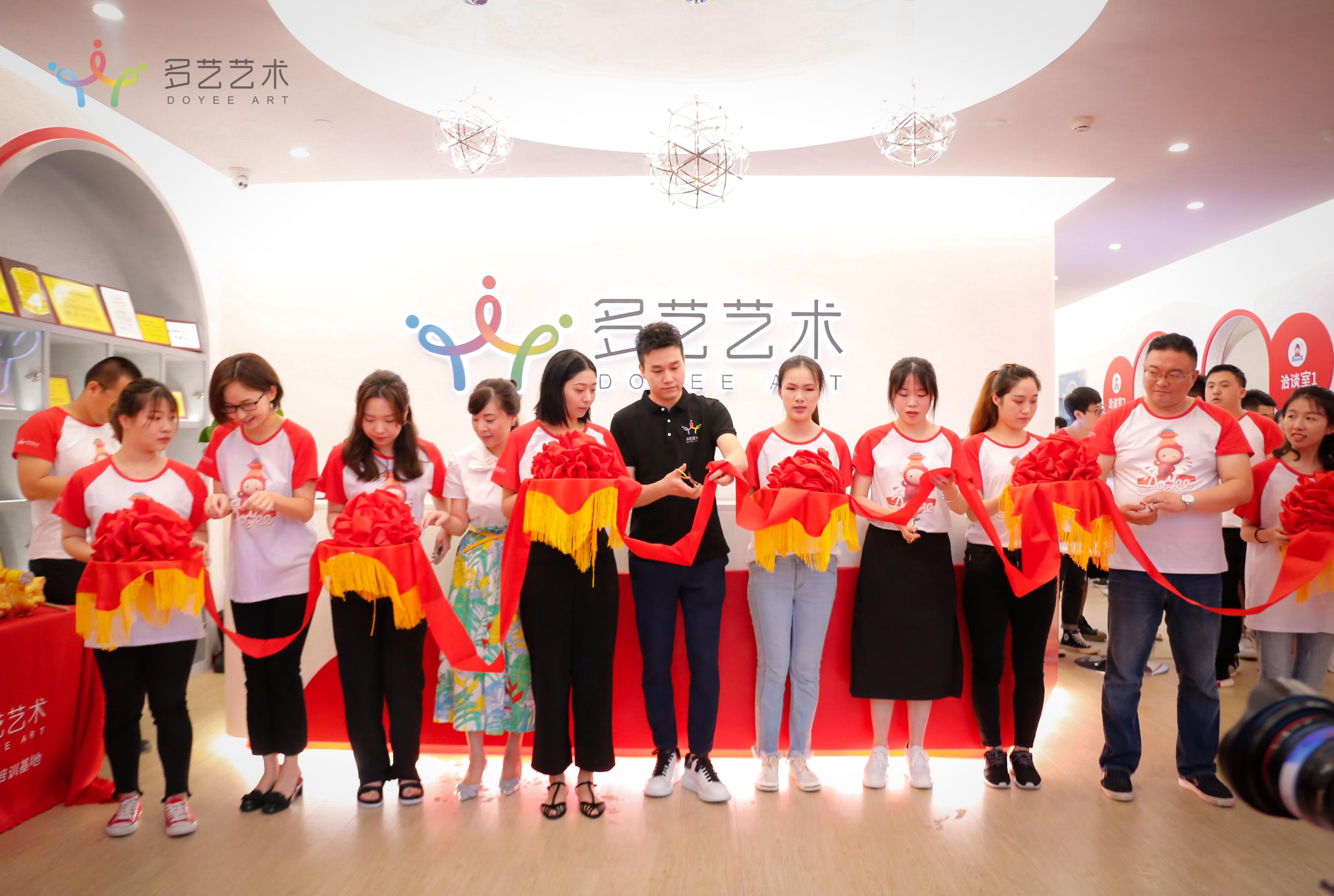 多艺艺术第八家校区盛大开业,西溪蒋村板块教育资源再添新活力