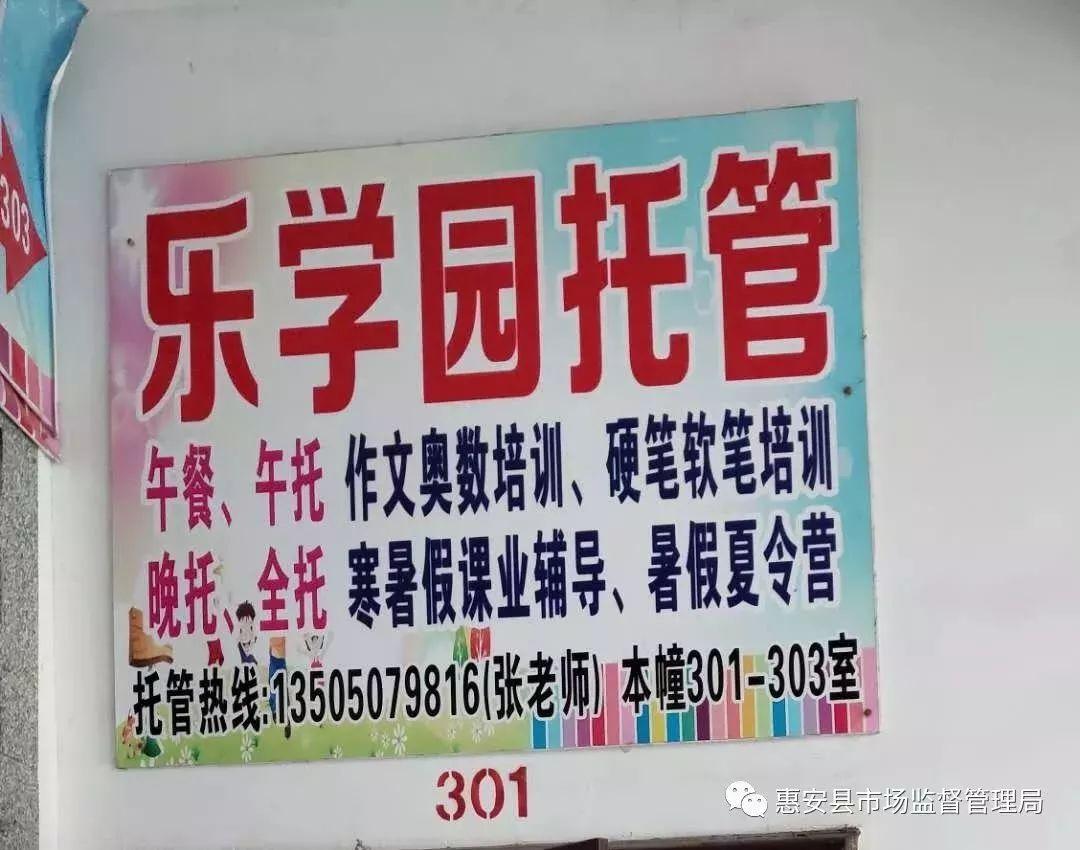 2fa02124958e451b9edd30dbe49a4073.jpeg