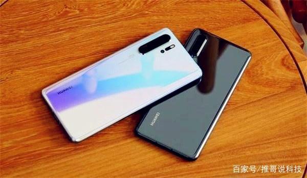 华为P30 Pro:一款让我彻底想丢掉iPhoneX的手机!