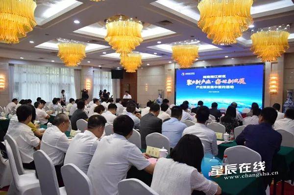 """12大项目落户湖南湘江新区,为长沙人带来了这些福利""""→"""