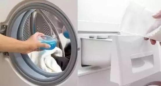 环境保护 从选对洗衣液开始