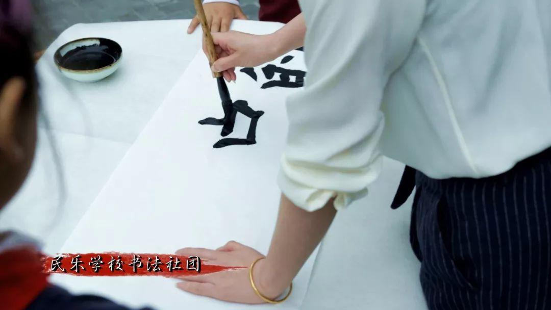 【民乐·献礼】民乐情 中国心 ——热烈庆祝中国共产党建党98周年