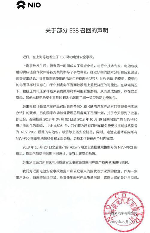 bbin宝盈娱乐官方网站