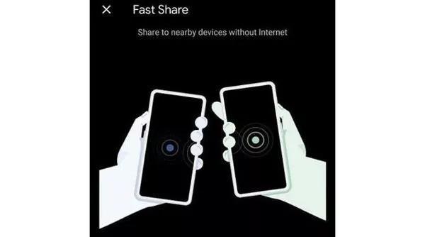 谷歌正在开发快速分享功能 与苹果AirDrop类似
