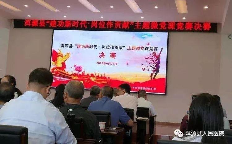 乐虎国际娱乐登录平台