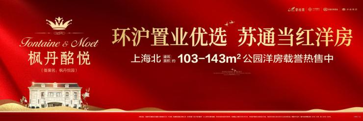 枫丹酩悦携手平安金融&平安银行举办羽毛球赛,完美收官!