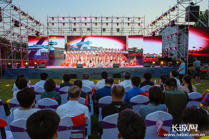 【礼赞新中国·讴歌新时代】邢台市举办庆祝中华人民共和国成立70周年诗歌朗诵会