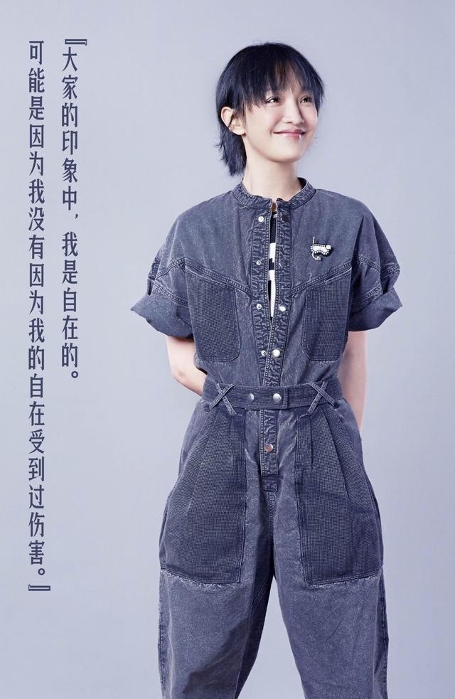 """4岁周迅和47岁袁咏仪两大酷妞撞衫,一个俏皮一个甜美,你pick谁"""""""