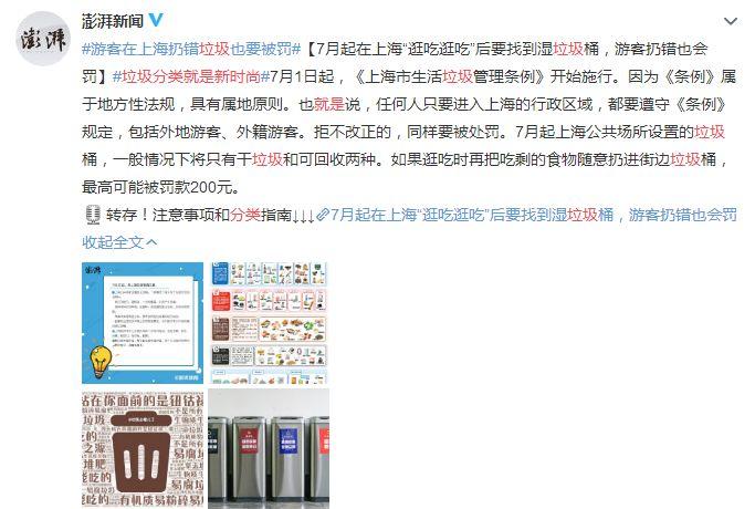 申搏官网app