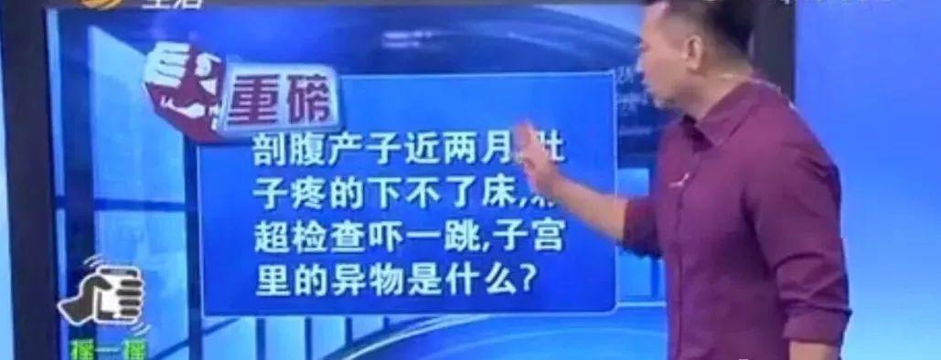 2017亚洲中文字幕巨乳