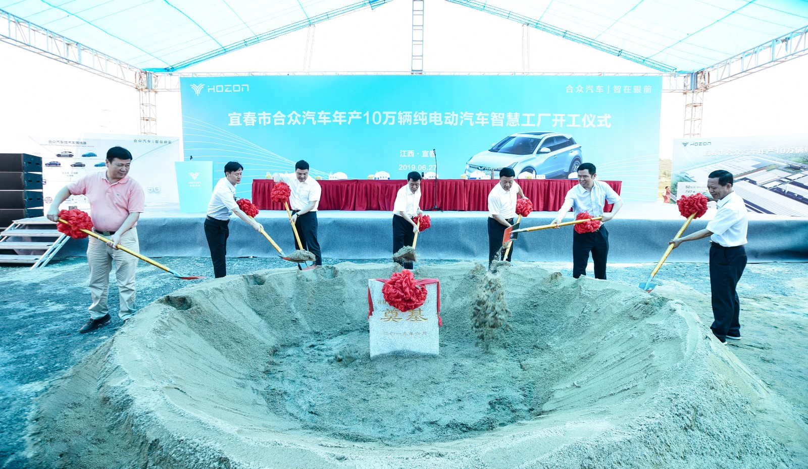 合众汽车第二座工厂启动建设