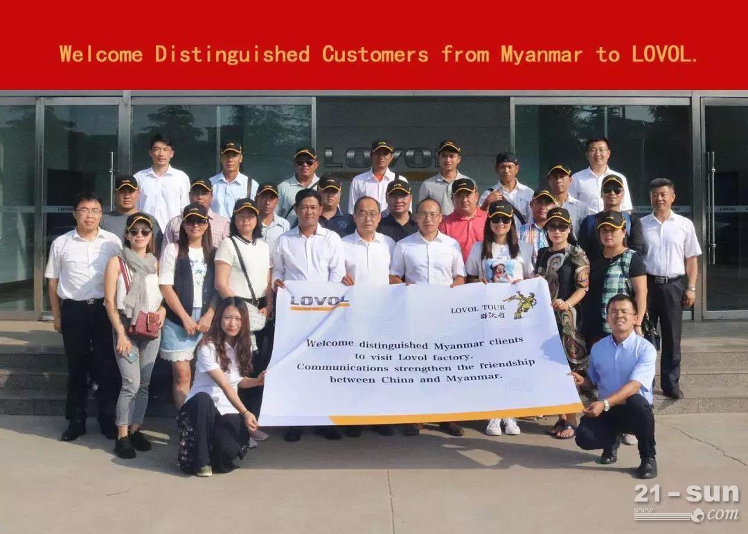 缅甸工程机械终端客户雷沃行活动举行
