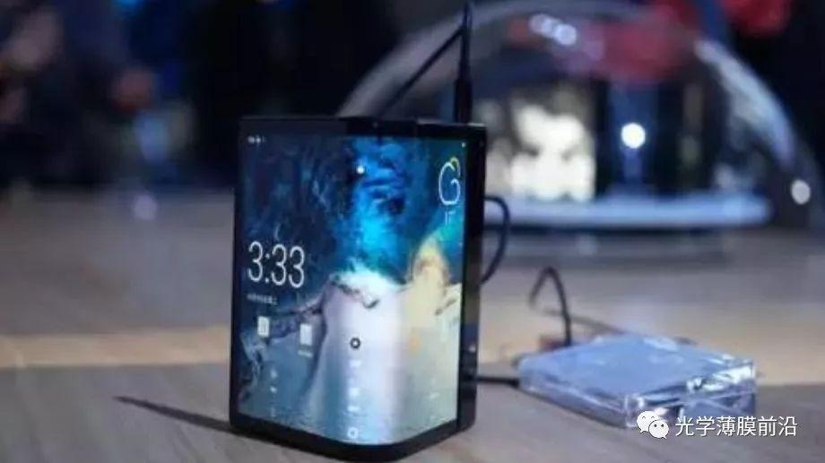 """黄金薄膜"""" CPI膜 —— 折叠屏手机核心材料"""