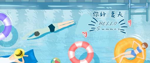 七月夏日特惠,恒大嘉凯影城可乐畅饮第二杯半价!