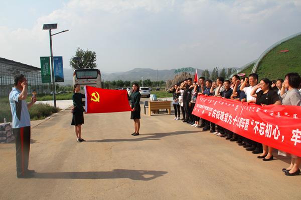 党建引领融合发展,蒙草携手内蒙古金融资产管理公司共建生态北疆