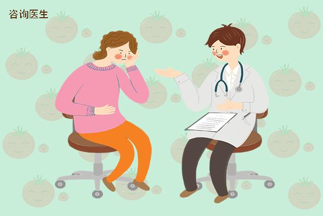女性打过胎,会留下什么痕迹吗医生表明:这些方面可能瞒不住