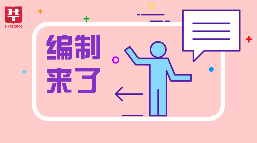 2019滁州来安县部分事业单位招聘83人公告 职位表