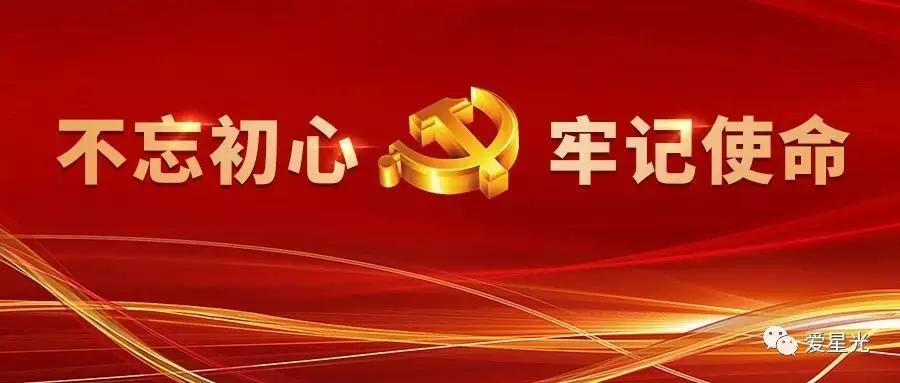 陈雅菁 刘大成《不忘初心》献礼建党98华诞