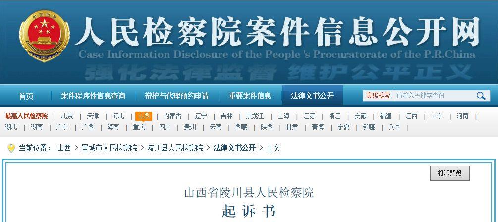 九州科技娱乐app下载
