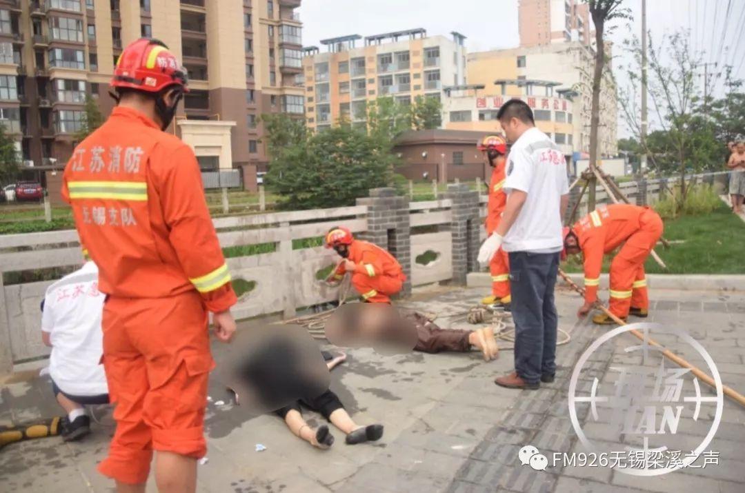 【痛心】梅村锡贤路旁,一女子跳入河中,男友下水营救!最终不幸双双殒命...