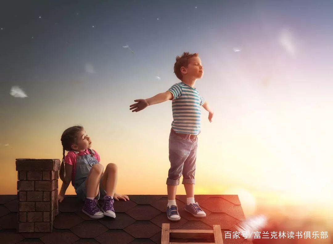 《半月谈》俞敏洪:不被允许失败的孩子,最后都怎么样了