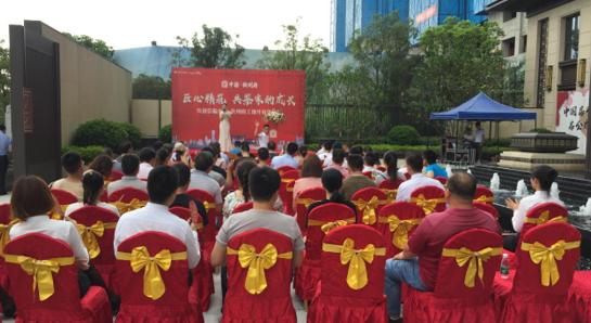 欽州梁淇置業有限公司——中梁·欽州府工地開放日如期舉行