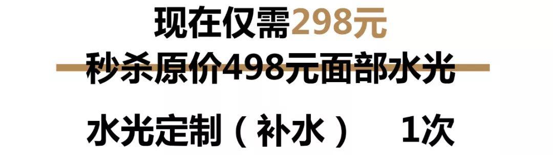60ee81f6285940f0839f7f0b5231e7a1.jpeg