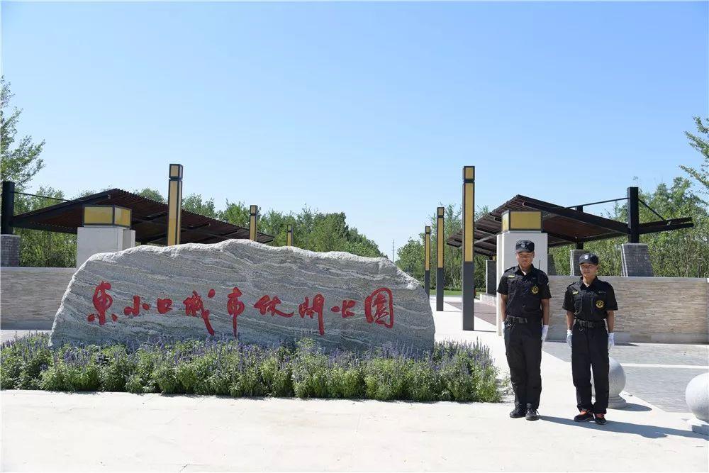 面积相当于5个景山公园,昌平这座休闲公园,今天开园迎客!