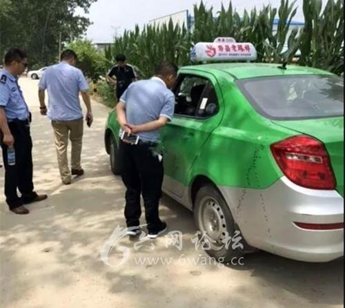 男子凌晨持刀抢劫出租车司机 已被抓