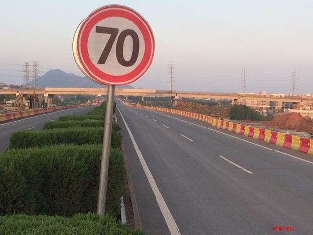 <b>高速罚款大坑,限速120突然跳转限速70,还该不该踩刹车?</b>