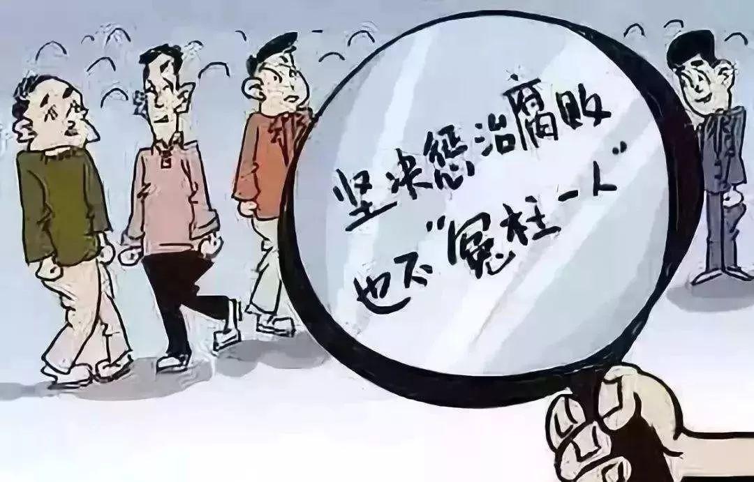 激浊扬清!绍兴集中为70名党员干部澄清正名