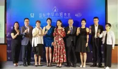 國際中華小姐競選中國站海口啟動-開創先河 首次網上報名