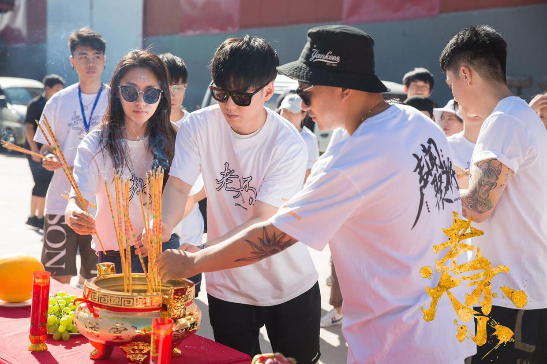 电影《老大不小》6月30日在京正式开机