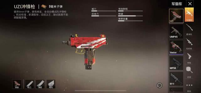 和平精英:游戏里伤害最弱的武器不是手枪,而是属性极佳的它!