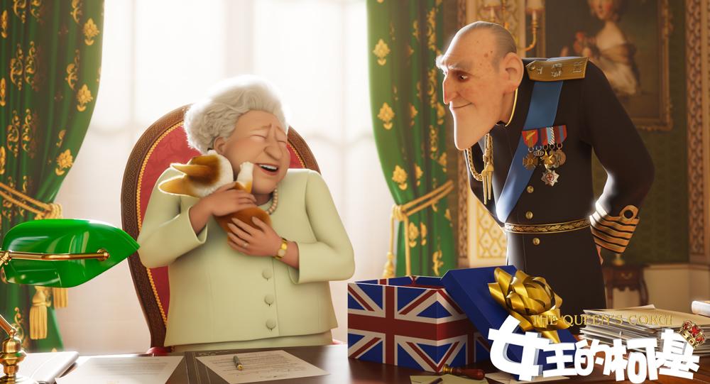 超萌!动画电影《女王的柯基》英国公映 国内有望引进