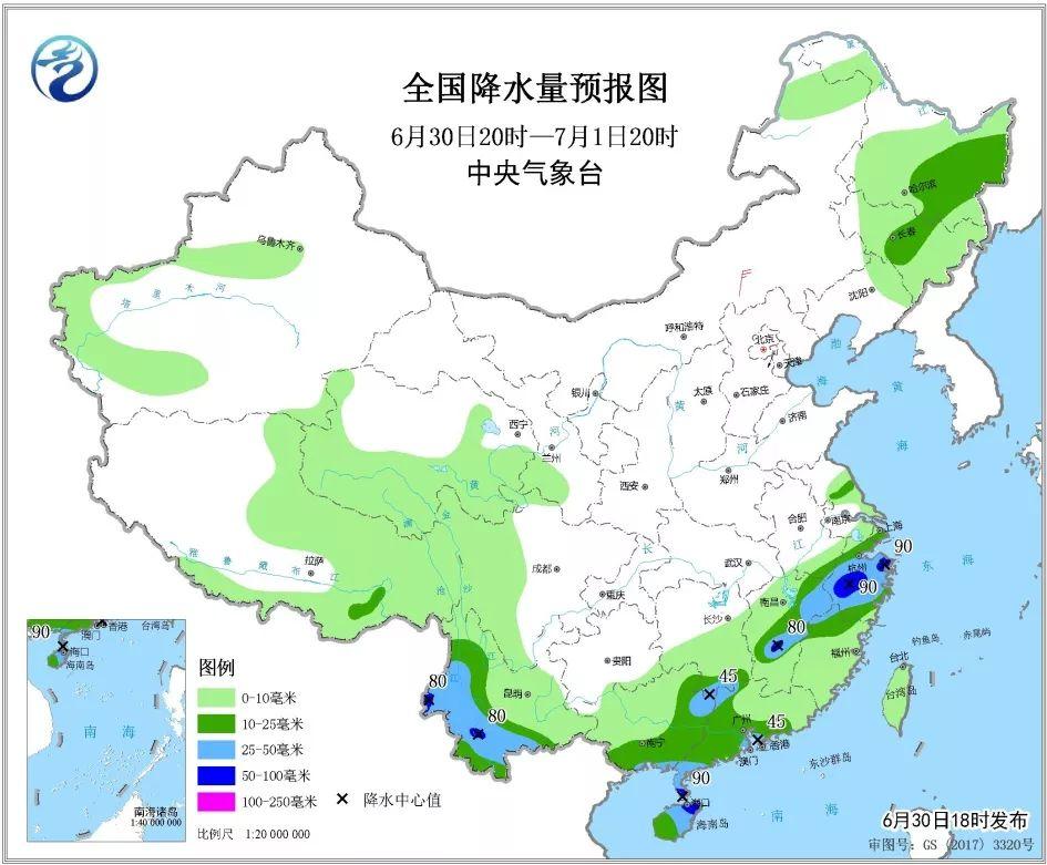 【天气预报】 未来三天全国天气预报07月01日