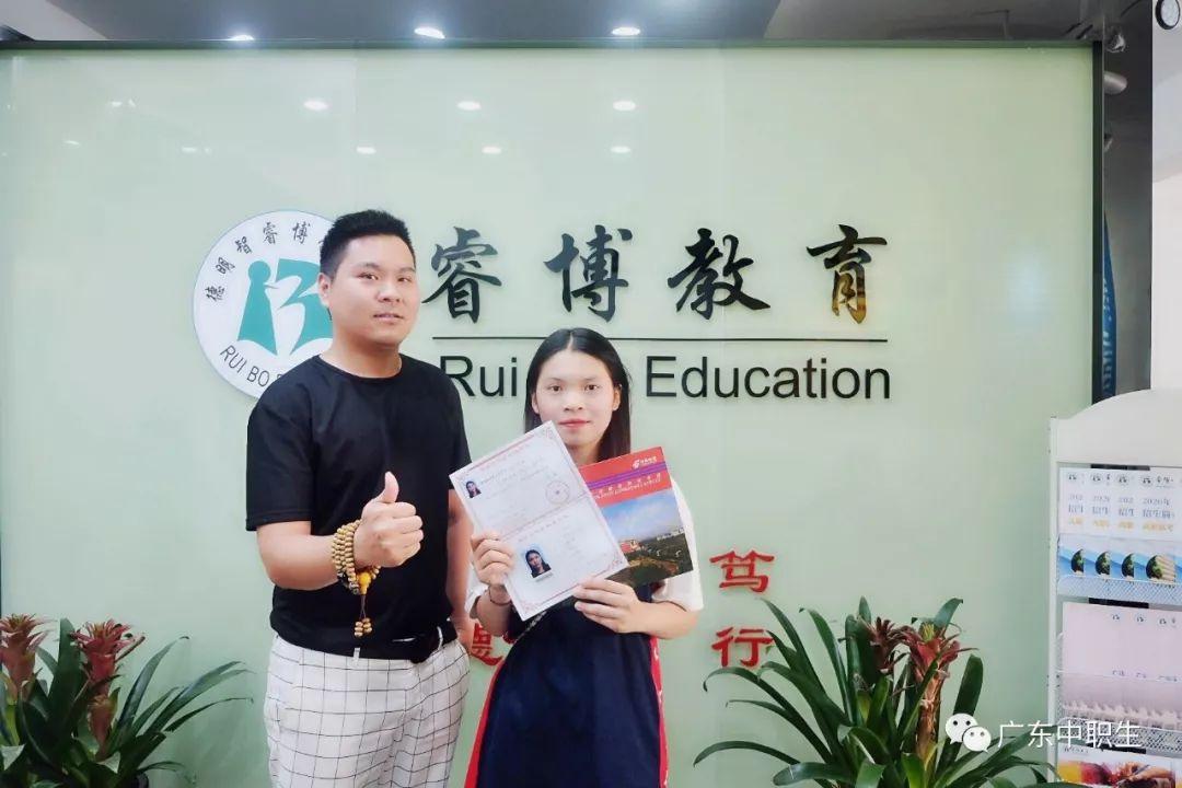 2019年广东省-高职高考辅导班!