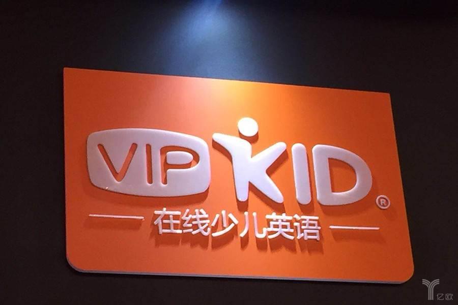 确认!前百度副总裁郑子斌正式加盟VIPKID科技赋能教育成大势所趋