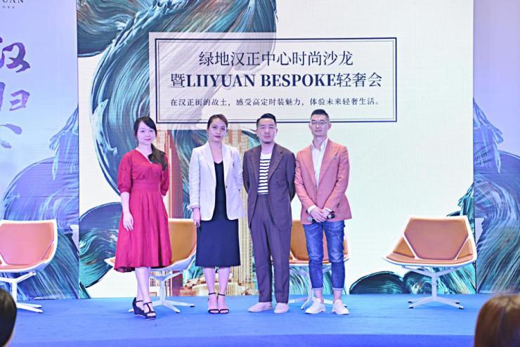 定义武汉未来轻奢生活  —绿地汉正中心见证汉正街时尚产业革新