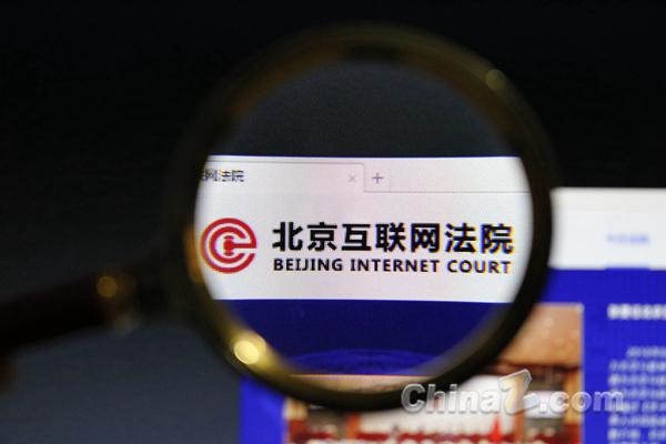 """称失信被执行人为 """"老赖"""" 不侵权 法院:有监督作用"""