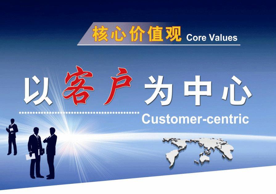 """恒信集团:保持企业与客户的""""零距离"""""""