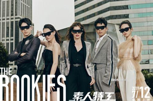 电影《素人特工》集结 米拉王大陆时尚大片装备抢戏