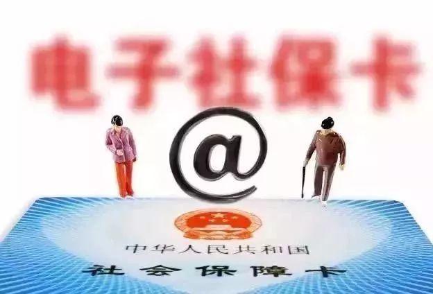 城事 | 天津电子社保卡上线新功能!手把手教你get√